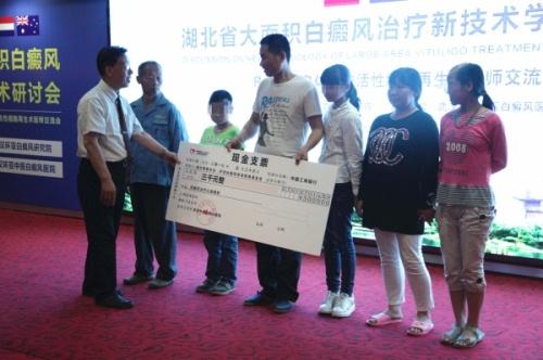 4-5为贫困患儿颁发慈善援助基金