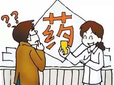 武汉针对白癜风的诊断有哪些要点呢